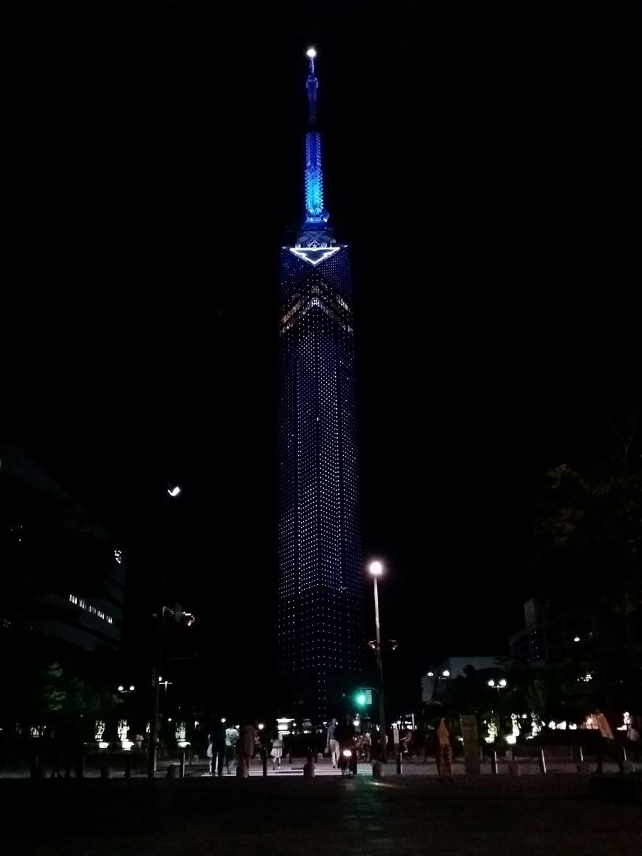 [엄마와 함께 후쿠오카 여행] 후쿠오카(텐진 & 후쿠오카 타워) 여행