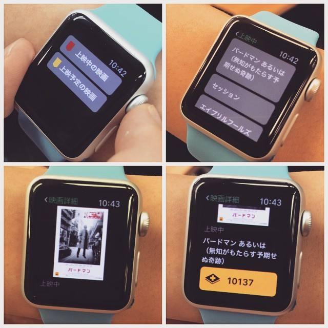 애플 와치에도 발빠르게 대응했다.