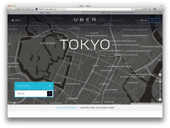 ※ 이미지 출처 : https://www.techinasia.com/uber-launches-tokyo/