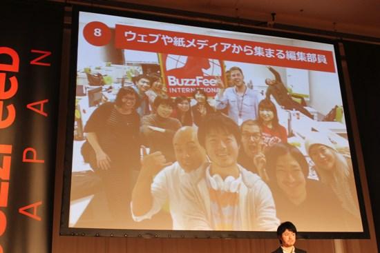 디지털 및 종이 매체에서 모인 편집부원들 (이미지 출처 : logmi)